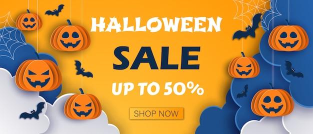 Venda fundo de dia das bruxas. modelo de design de oferta de halloween. ilustração do estilo dos desenhos animados Vetor Premium