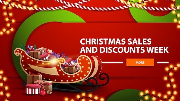 Vendas de natal e semana de desconto, banner web horizontal moderna brilhante vermelho Vetor Premium