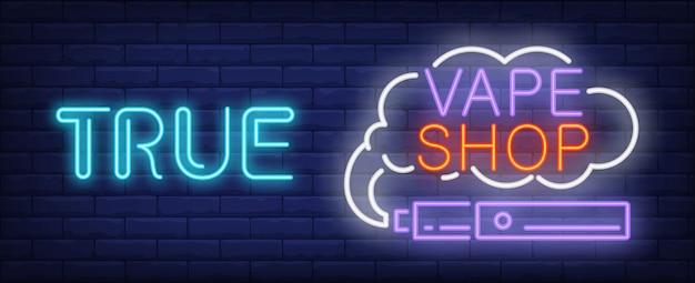 Verdadeiro sinal de néon da loja vape. cigarro eletrônico roxo com nuvem de fumo. Vetor grátis