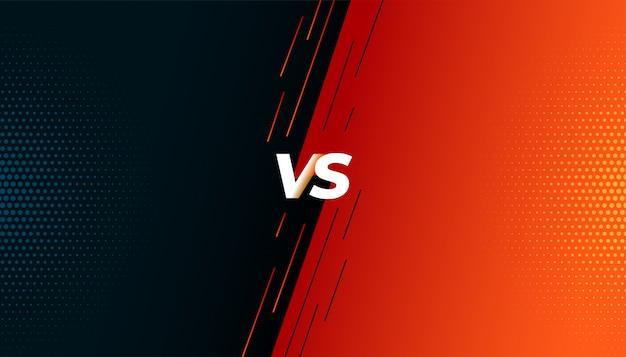 Versus vs luta batalha tela de fundo Vetor grátis