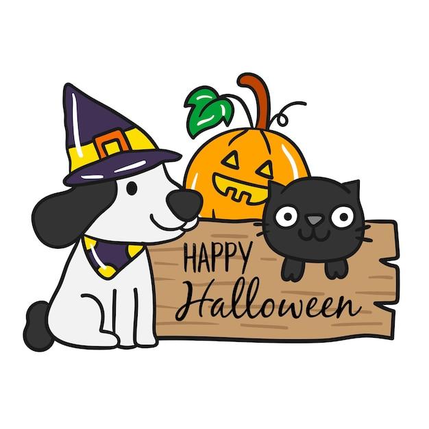 Vetor bonito do gato e do cão de dia das bruxas. Vetor Premium