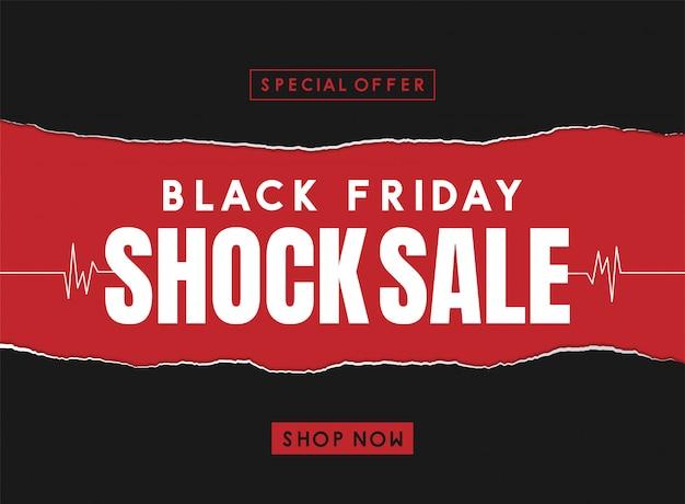 Vetor de banner de venda sexta-feira negra Vetor Premium