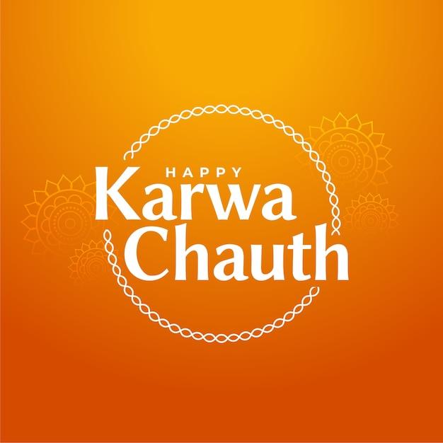 Vetor de cartão de saudação de festival tradicional indiano feliz karwa chauth Vetor grátis