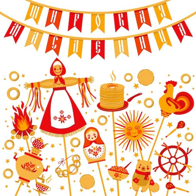 Vetor definido sobre o tema do feriado russo carnaval. Vetor Premium