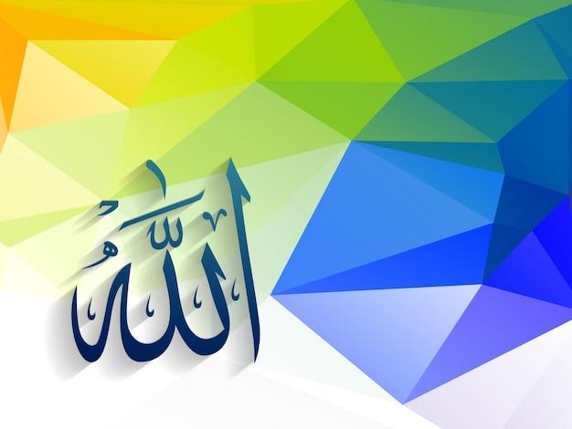 Vetor fundo bonito do festival ramadan Vetor grátis