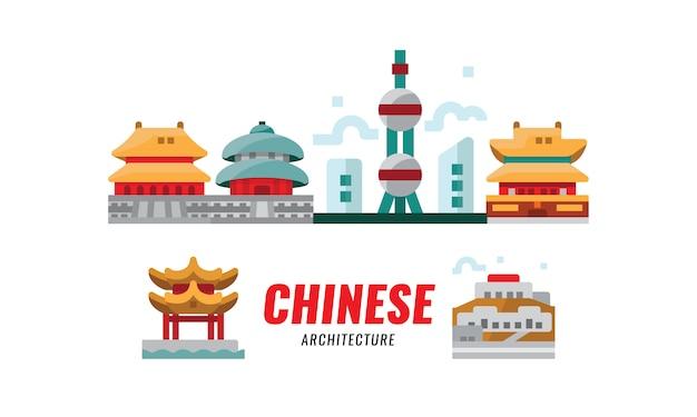 Viagem à china. arquitetura tradicional chinesa, construção e cultura. ilustração vetorial Vetor Premium