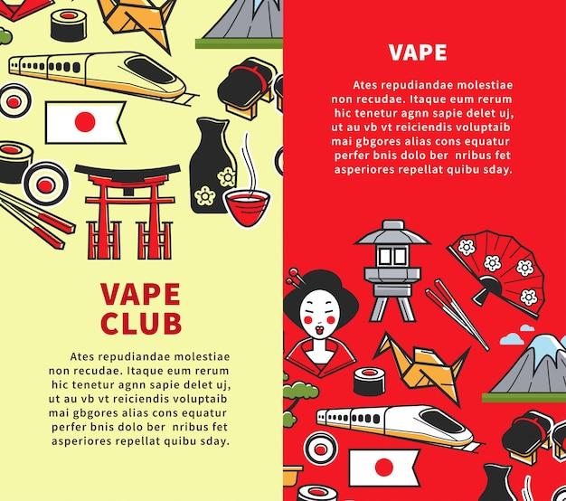 Viagem para os cartazes promocionais do japão Vetor Premium