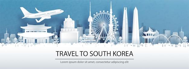 Viajar para o conceito de coreia do sul com pontos de referência em estilo de corte de papel Vetor Premium
