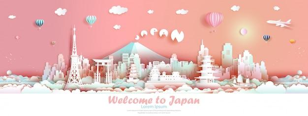 Visite marcos famosos da arquitetura de japão do asiático para anunciar. Vetor Premium