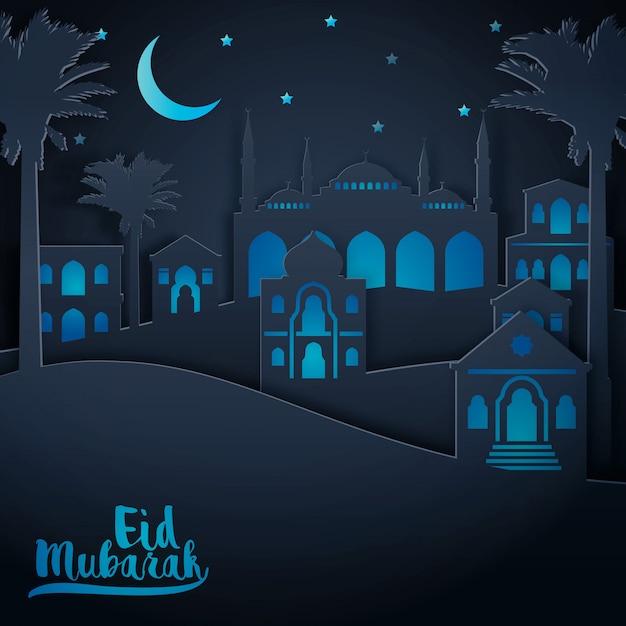 Vista da cidade paisagem árabe para eid mubarak islâmico Vetor Premium