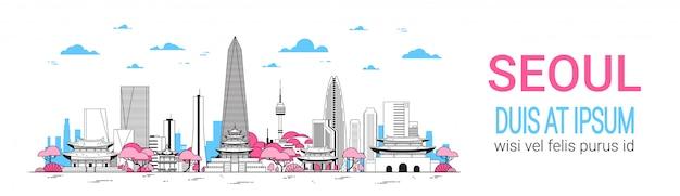 Vista da coreia do sul de skyline com arranha-céus Vetor Premium