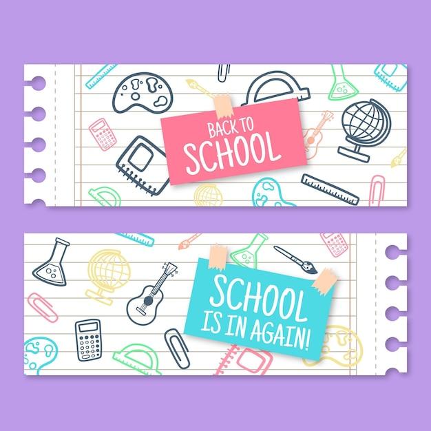 Volta para o modelo de banner de escola Vetor grátis