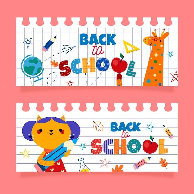 Volta para o modelo de banners de escola Vetor grátis
