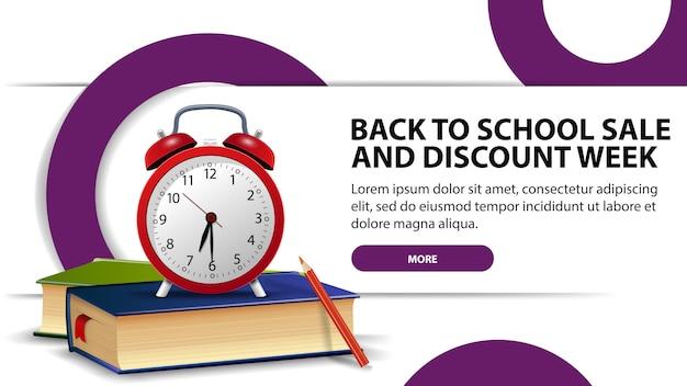 Volta para venda de escola e semana de descontos, banner de desconto moderno Vetor Premium