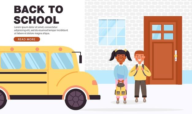 Voltar ao banner do conceito de escola com espaço de cópia. Vetor Premium