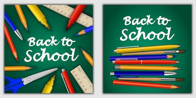 Voltar ao conjunto de banner de escola Vetor Premium
