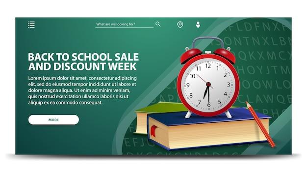 Voltar para venda de escola e semana de desconto, verde moderno Vetor Premium