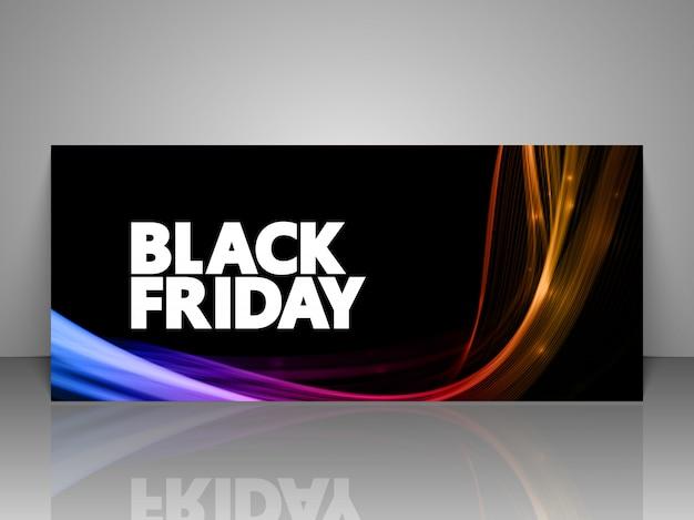 Voucher de oferta de venda de sexta-feira negra. Vetor Premium