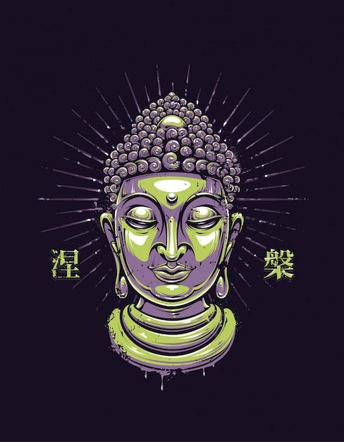 Zen background Vetor grátis