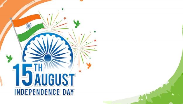 15 agosto, festa dell'indipendenza indiana con l'illustrazione di vettore dello spazio della copia Vettore Premium