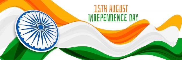 15 agosto giorno dell'indipendenza dell'india Vettore gratuito
