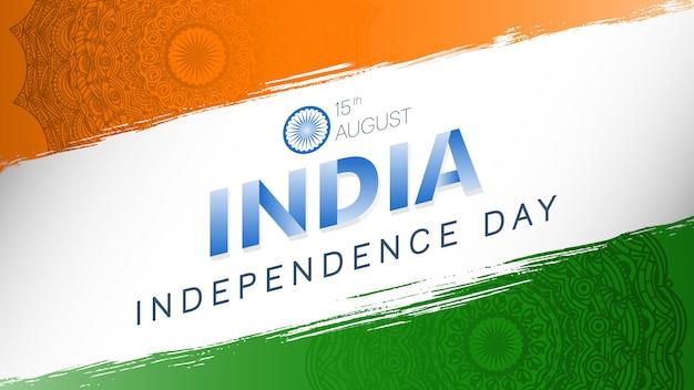 15 agosto, giorno dell'indipendenza dell'india Vettore Premium