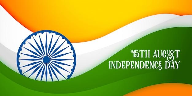 15 agosto giorno dell'indipendenza felice della bandiera india Vettore gratuito