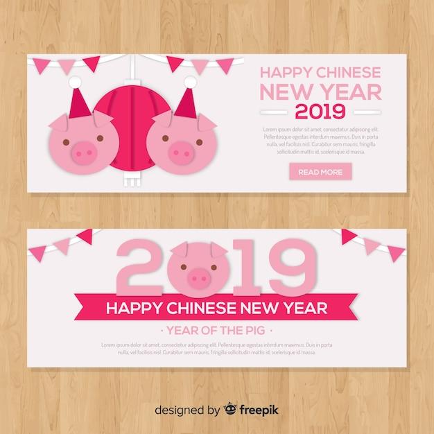 2019 bandiere cinesi di nuovo anno online Vettore gratuito