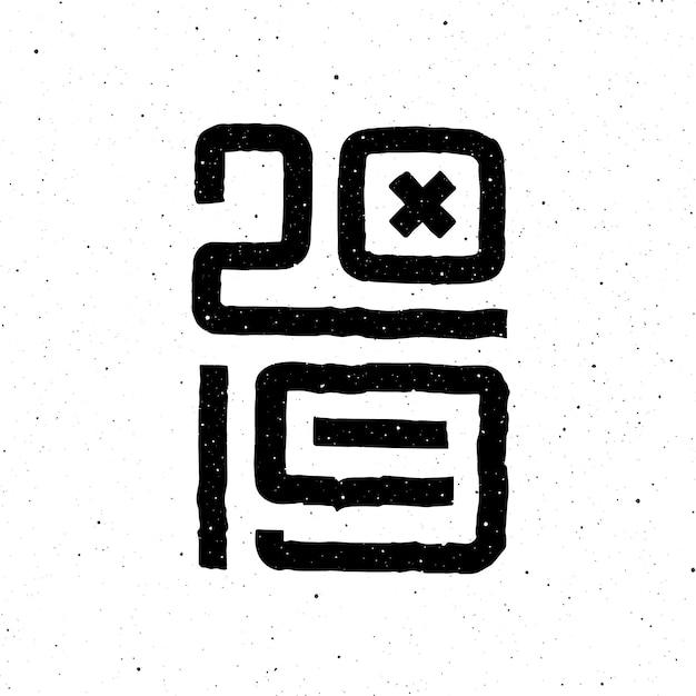 2019 biglietto di auguri di felice anno nuovo cinese. mano moderna lettering design del testo. Vettore Premium