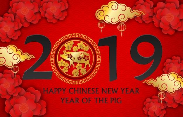 2019 buon anno cinese. Vettore Premium