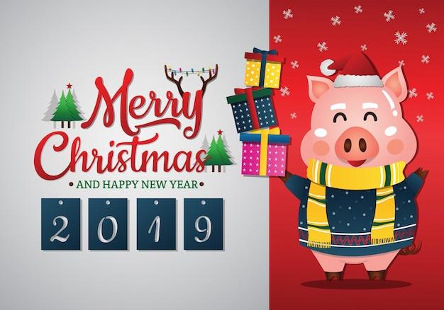 2019 capodanno cinese del maiale. biglietto di auguri di natale Vettore Premium