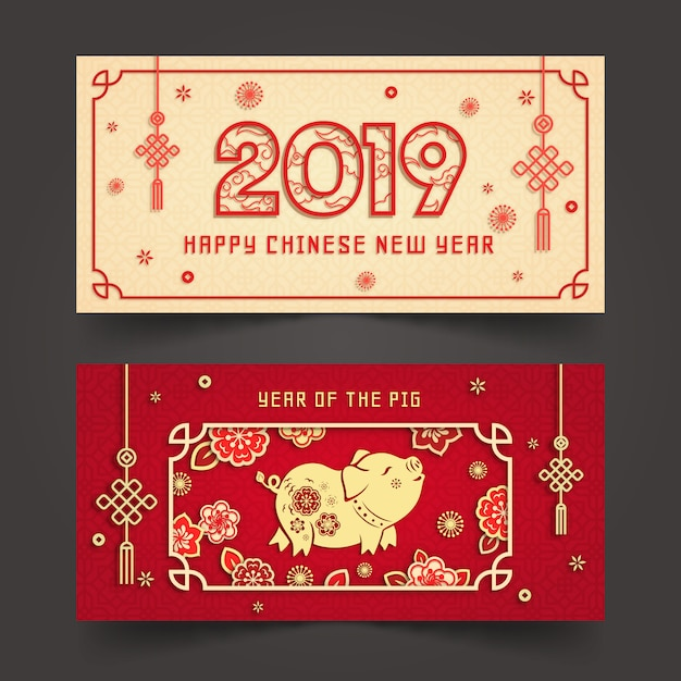 2019 capodanno cinese in stile cartaceo Vettore Premium
