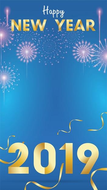 2019 felice anno nuovo sfondo per gli inviti stagionali Vettore Premium