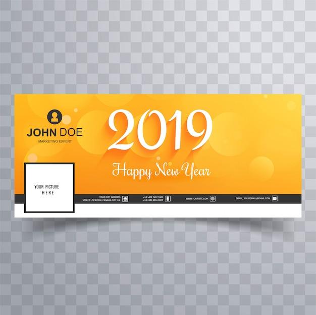 2019 nuovo anno di facebook copertina banner modello di progettazione Vettore Premium