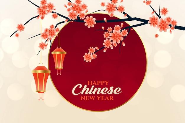 2020 auguri di capodanno cinese Vettore gratuito