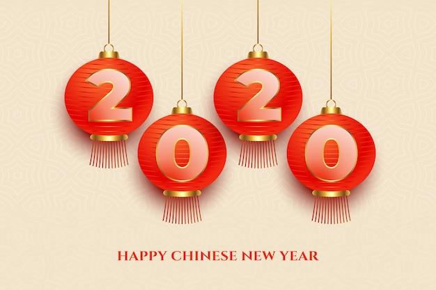 2020 cinese nuovo anno stile lanterna sfondo Vettore gratuito