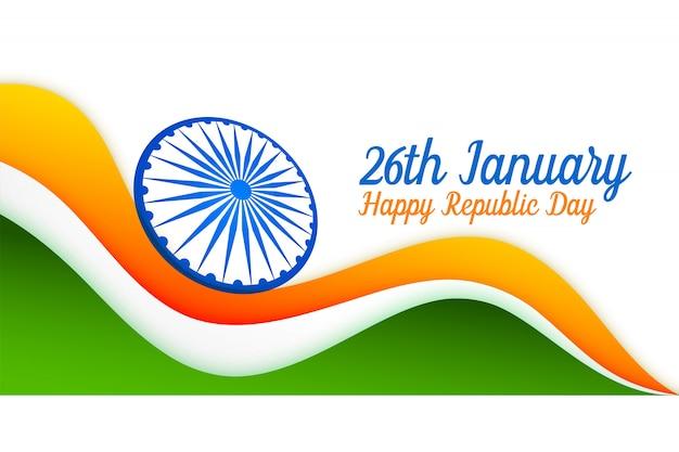 26 gennaio design della bandiera indiana per la festa della repubblica Vettore gratuito