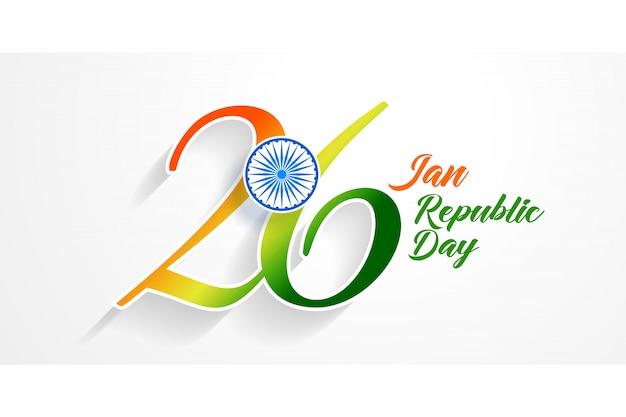 26 gennaio giorno della repubblica dell'india sfondo Vettore gratuito