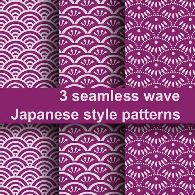 3 modello di stile giapponese onda senza soluzione di continuità. Vettore Premium