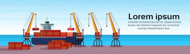 Acqua di carico industriale del contenitore di logistica della gru del carico della nave del porto marittimo Vettore Premium