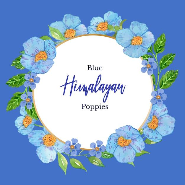 Acquerello blu himalayan poppy classic frame template Vettore Premium