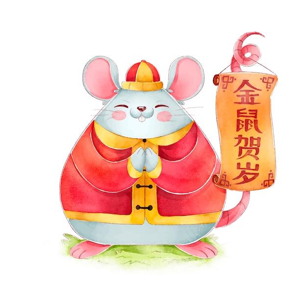 Acquerello capodanno cinese Vettore gratuito