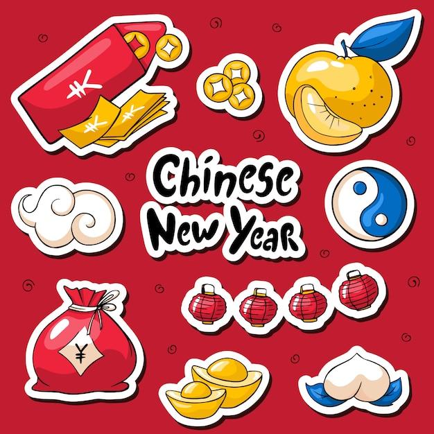 Adesivi cinesi del nuovo anno 2019 Vettore Premium