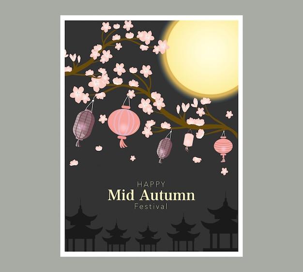 Albero di banner.persimmon di chuseok sulla vista della luna piena. Vettore Premium