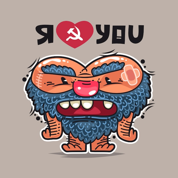 Amore russo Vettore Premium