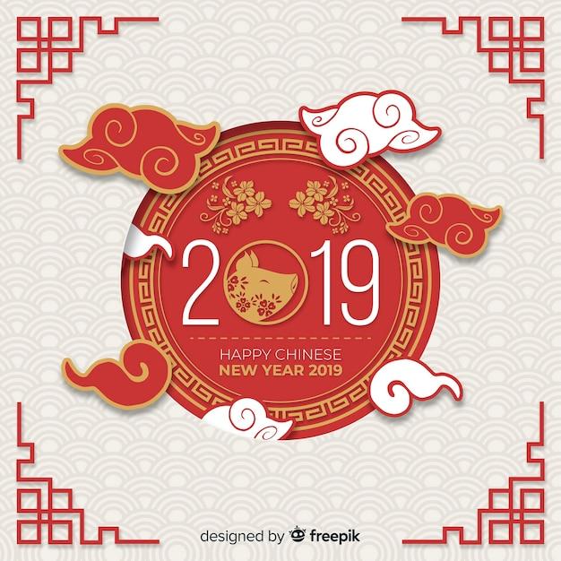 Anno cinese bakcground del maiale fiorito Vettore gratuito