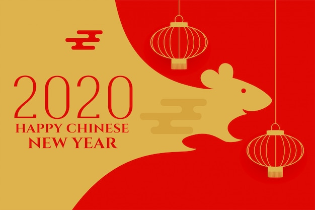 Anno del ratto auguri di capodanno cinese Vettore gratuito