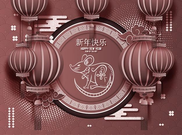 Anno lunare design con lanterne in stile art carta, parole di felice anno nuovo scritte in caratteri cinesi Vettore Premium