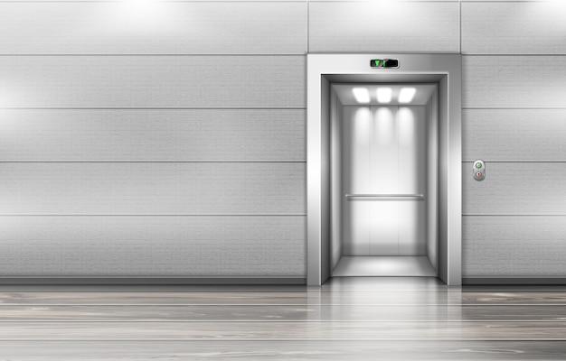 Aprire le porte dell'ascensore nel corridoio dell'ufficio moderno Vettore gratuito