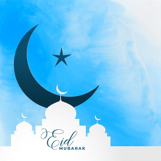 Arabo eid mubarak festival greeting Vettore gratuito